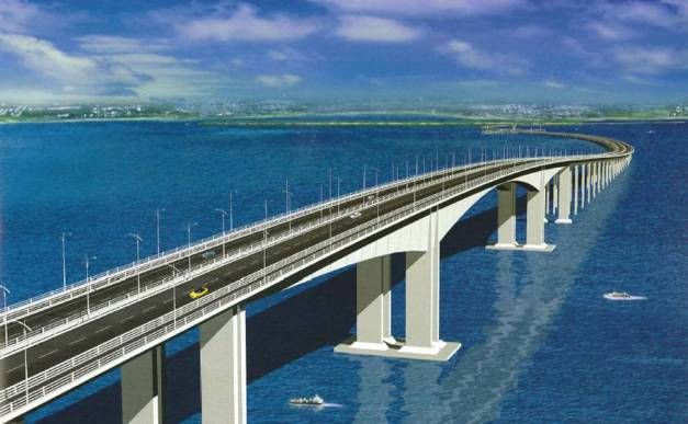 jambatan Kedua